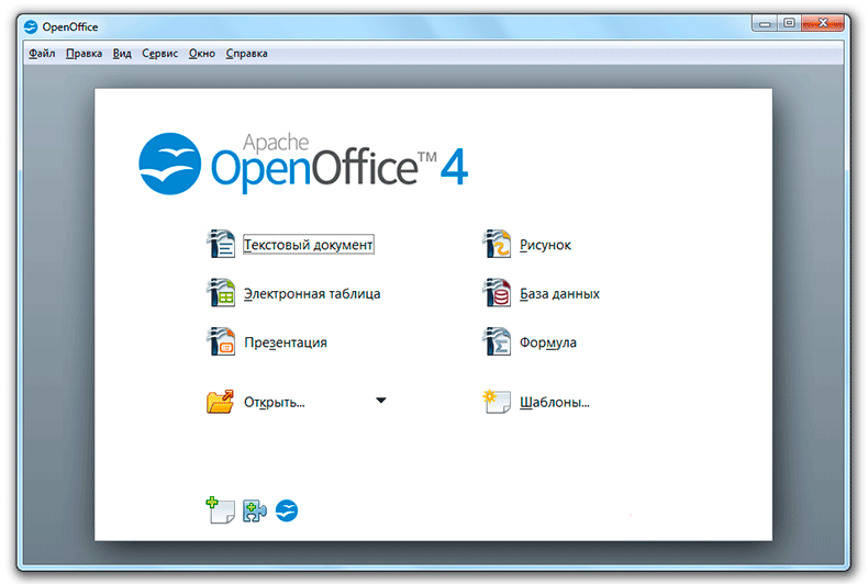 Пакет программ ms office скачать