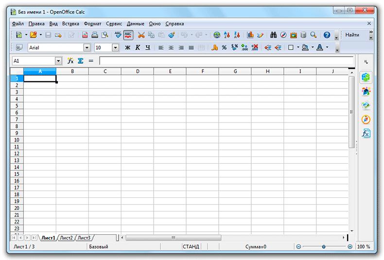 Как Таблицу Из Excel В Word