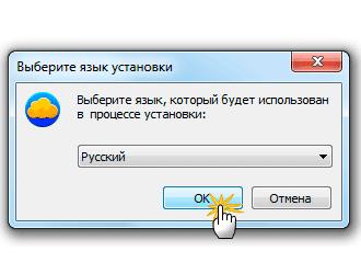 Как зайти в облако с компьютера