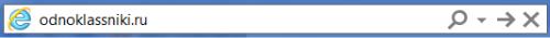 Сайт Одноклассники.ру в Internet Explorer