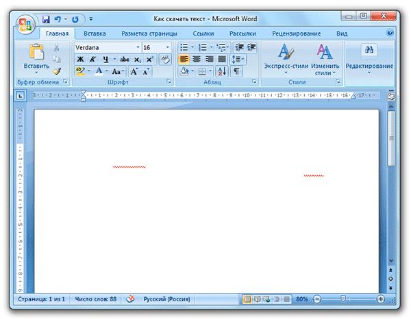 как скопировать картинку из интернета на компьютер