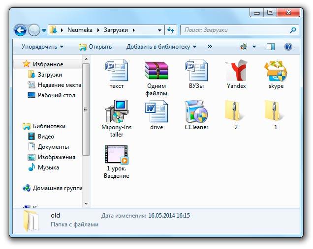 Как скачать файл в новую папку