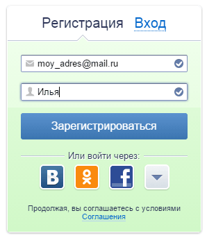 Зарегистрирлваться На Сайте Знакомств