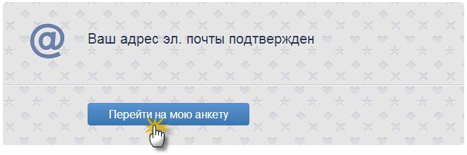 holiday ru знакомства у меня есть анкета как зайти