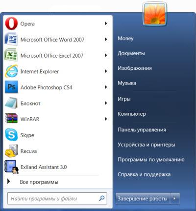 Microsoft против возвращения кнопки «Пуск» в Windows 8