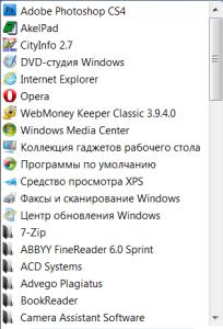 какие бывают программы для компьютера