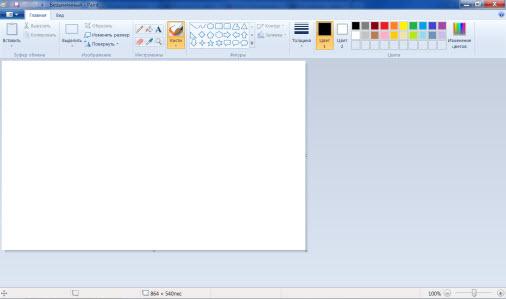 Программа Рисования на компьютере