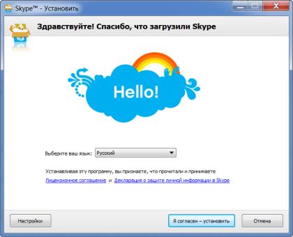 Программы скайп для xp