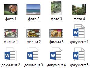 Скачать Бесплатно Торрент Файл - фото 6