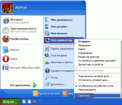 Доклад операционная система windows 8 7014