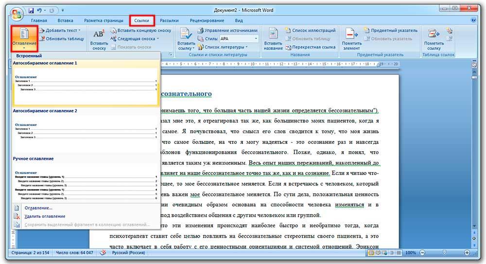 Как из сделать html страницу