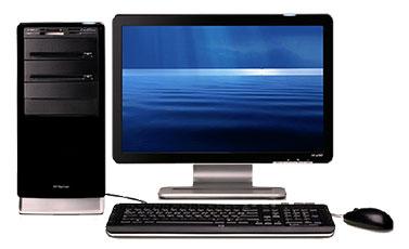 Виды компьютеров Какие бывают современные компьютеры Вот как выглядит типичный представитель этого вида