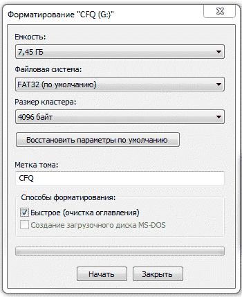 Как сделать флешку загрузочной ntfs фото 645
