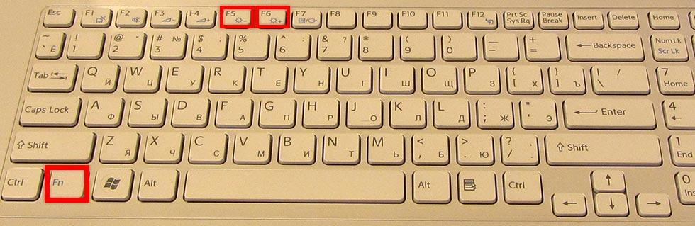 Как на клавиатуре сделать звук