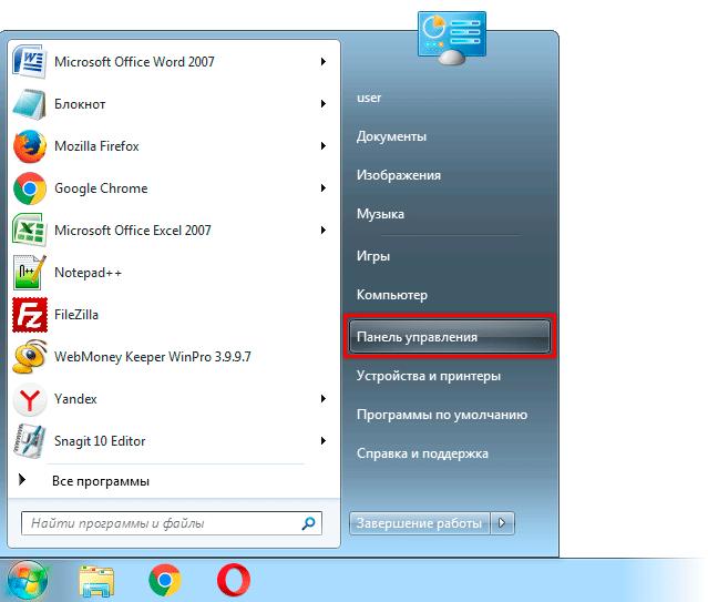 скачать торрент бесплатно на компьютер программа с официального сайта - фото 6