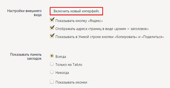 Как включить Яндекс Дзен на компьютере в браузере