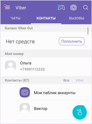 БУДЕТ ВКУСНО!