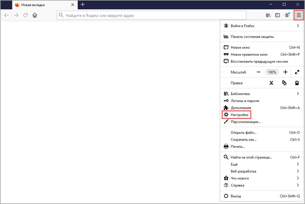 Как сделать закладку в яндекс браузере стартовую страницу