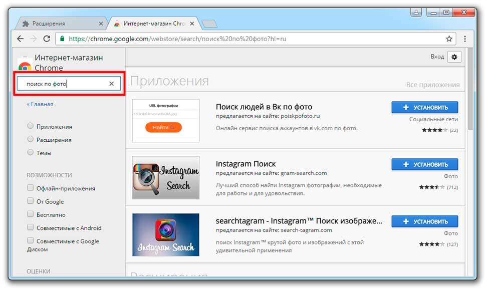 Режим невидимки ВКонтакте - сделай себя невидимым