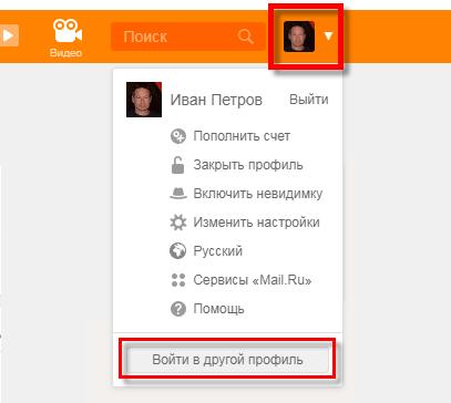 Новая социальная сеть Ukrainians – альтернатива