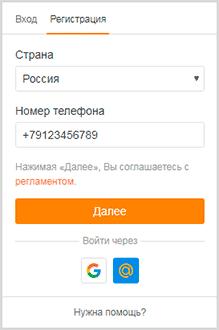 HTML шаблоны для социальных сетей