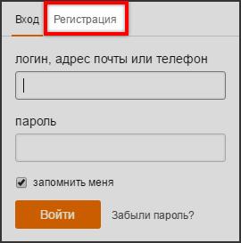 виртуальный тур для сайта как сделать