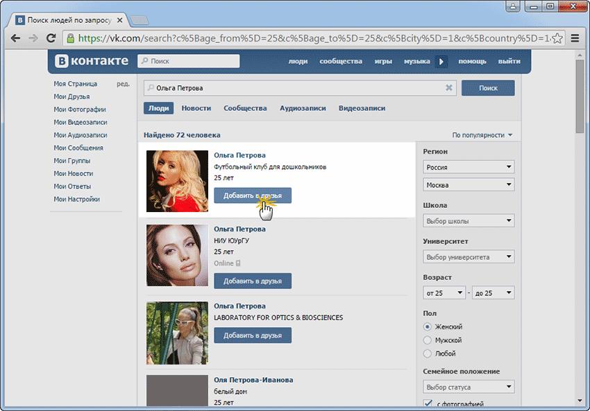 сайтов для заработка в соц сетях - Заработок