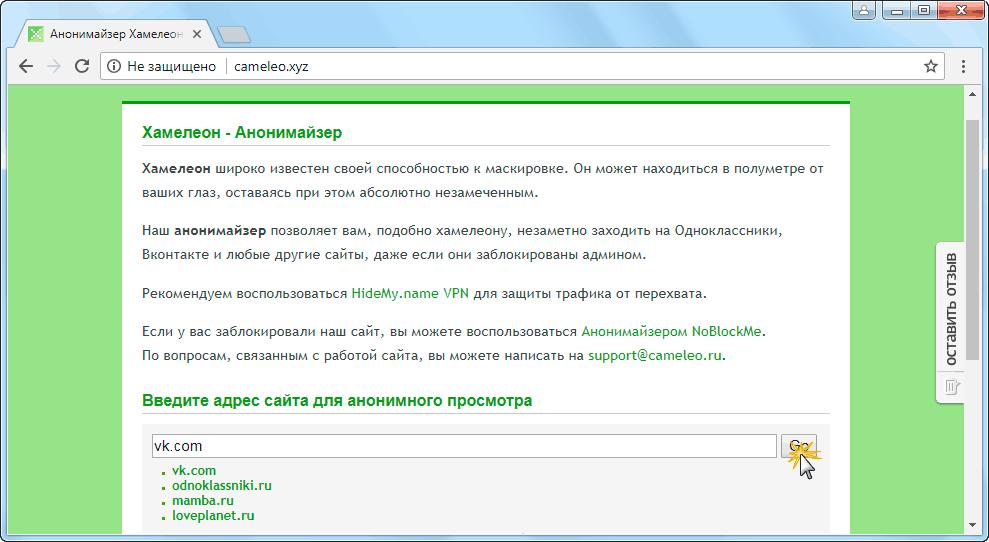 Социальная сеть ВКонтакте - Теги Лайкни