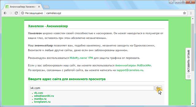 Opera обновила мобильные браузеры