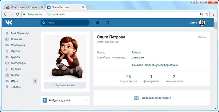 Регистрация на вебинар Создание социальной сети