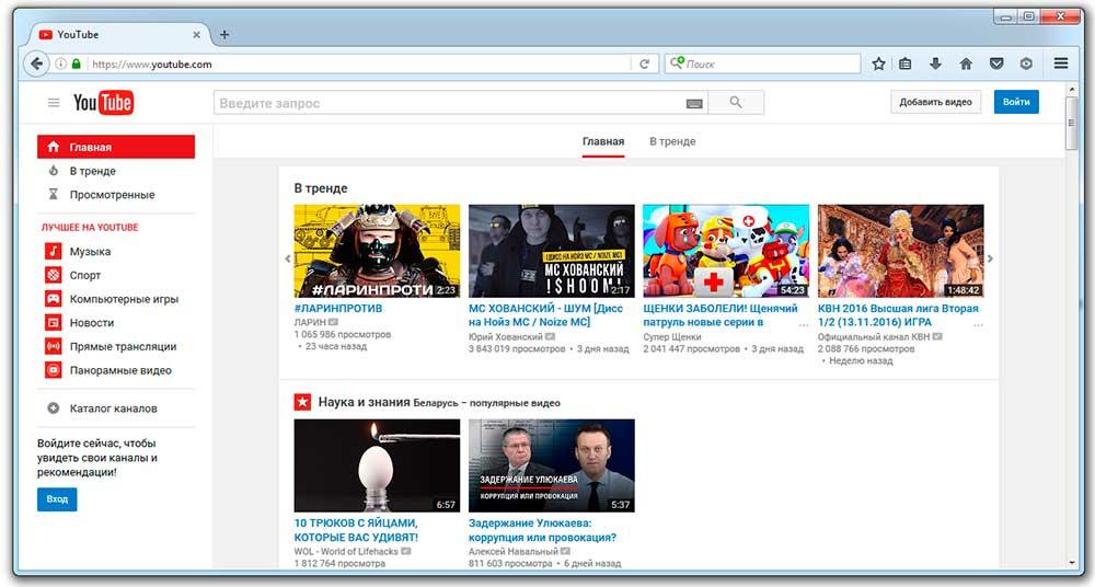Ютуб поиск видеохостинг как сделать чтобы на сайте шел снег html