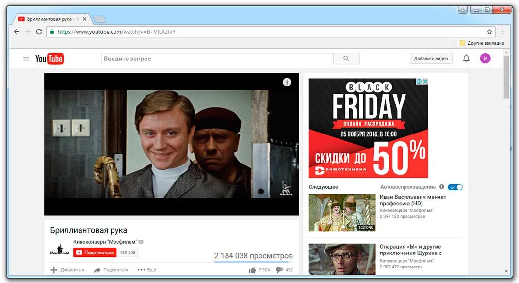 Порно русских старух на PornoRussia.TV