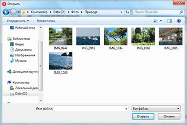 Как сжать фото. Бесплатная программа для сжатия: http://www.neumeka.ru/mini_foto.html